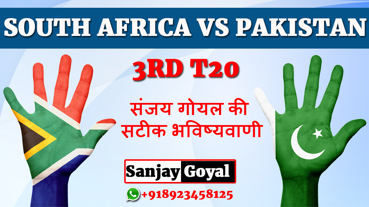 3rd Match South Africa vs Pakistan