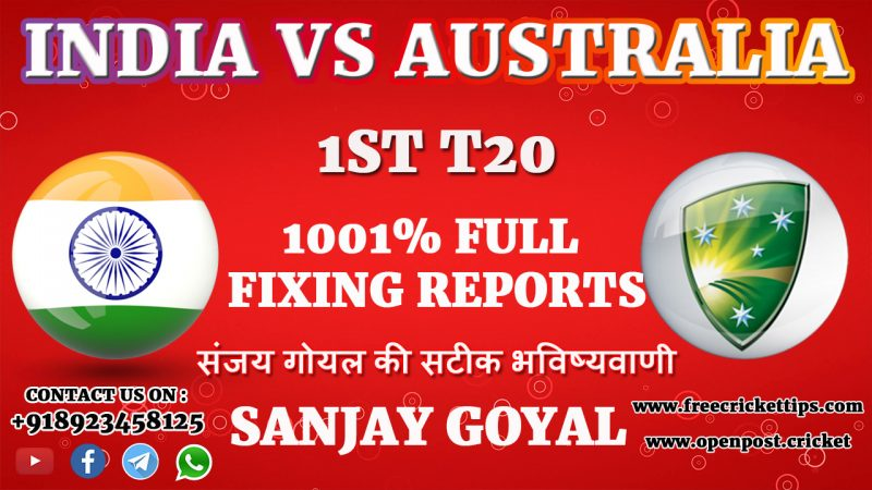 1st T20 Match India vs Australia