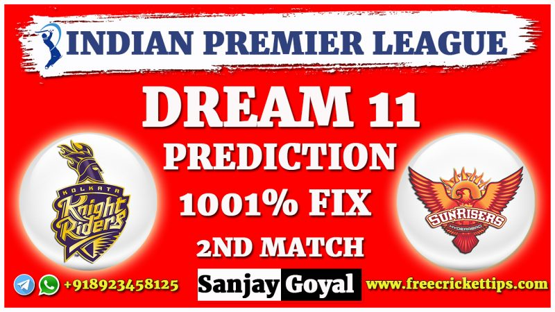 KKR vs SRH: Dream11 Prediction