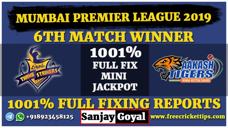MPL 2019 6TH MATCH   Eagle Thane Strikers vs Aakash Tigers MWS: Match Prediction, Dream11 Fantasy Cricket Tips, Playing XI, Pitch Report