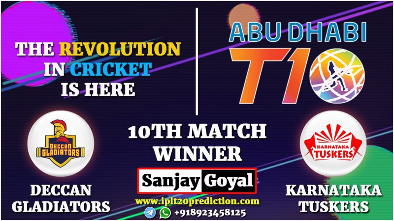 Deccan Gladiators vs Karnataka Tuskers