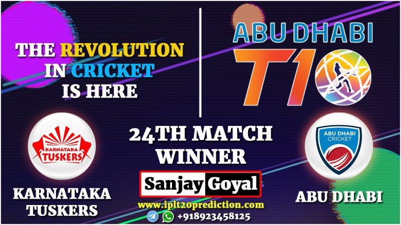 24TH MATCH Karnataka Tuskers vs Team Abu Dhabi
