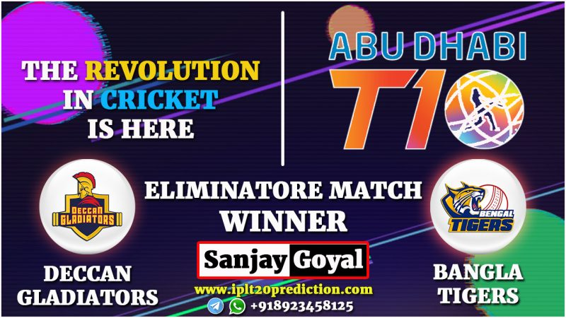 Deccan Gladiators vs Bangla Tigers