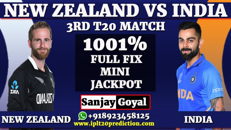 3rd T20 NZ VS IND